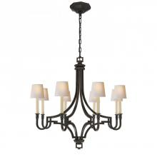 Visual Comfort CHC 1561AI - Mykonos Small Chandelier in Aged Iron